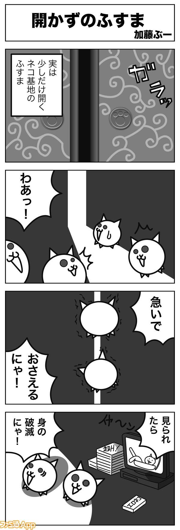 04kato-071