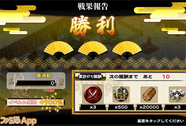 141218_sengokux_release_006