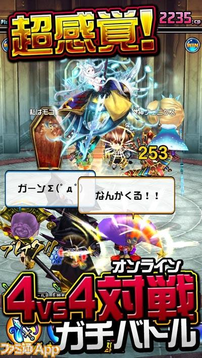 剣闘技大会バトルCap1