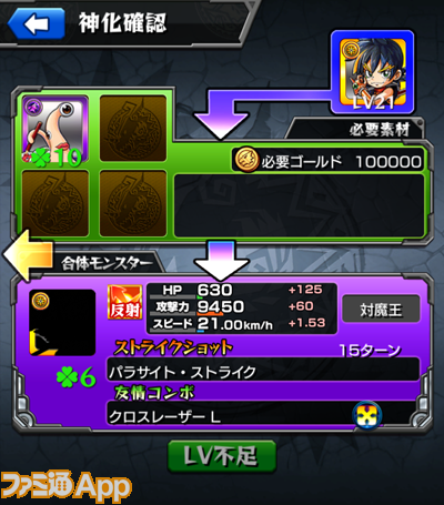 2014-12-01 20.25.50