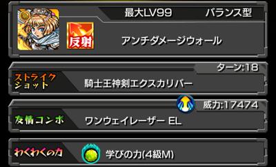 2014-12-04 16.39.58