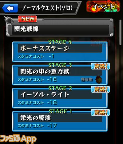 2014-12-16 11.59.04