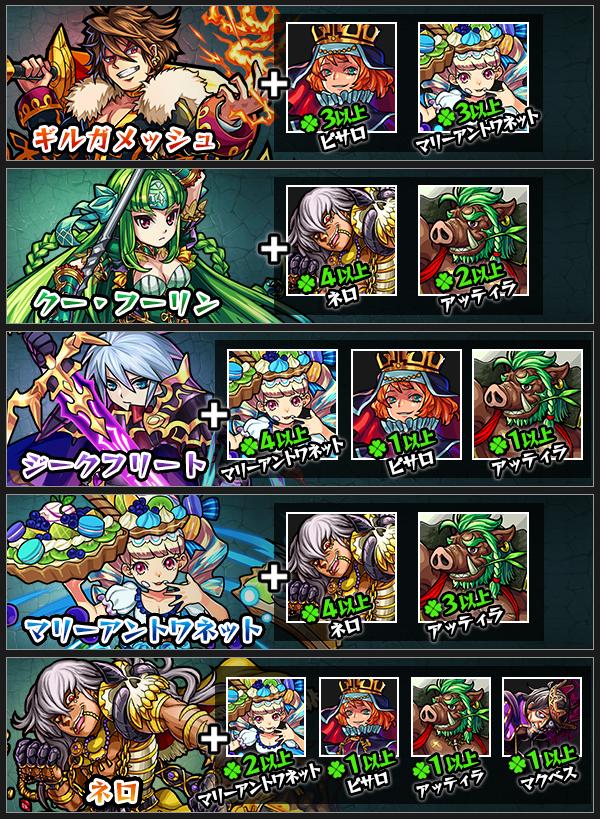 20141201_1h