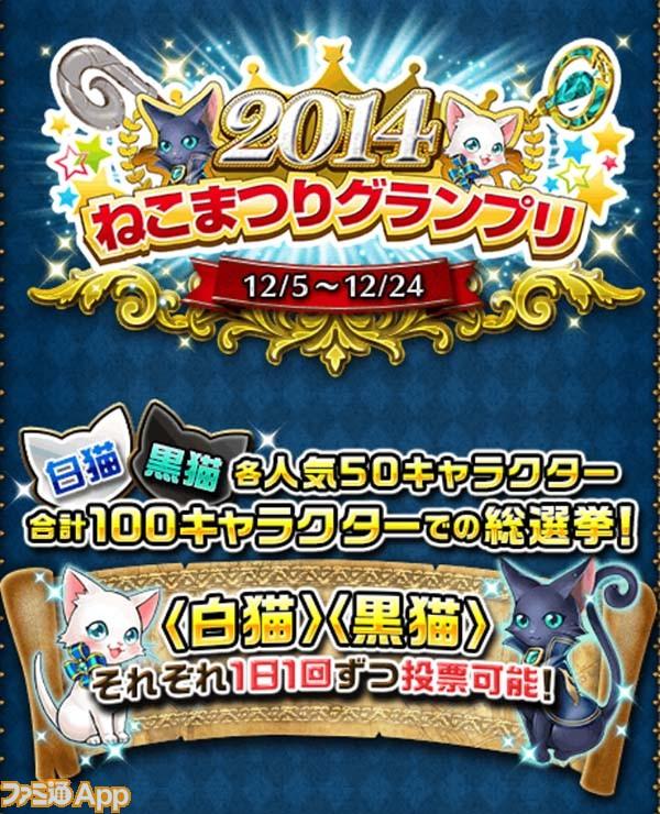 20141215_045447000_iOS