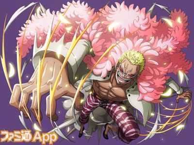443_ts_doflamingo_up03