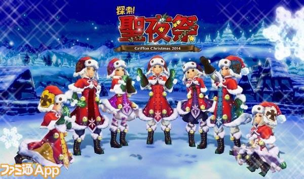 002クリスマスイベントロゴ
