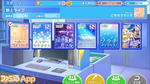ゲームスクリーンショット1