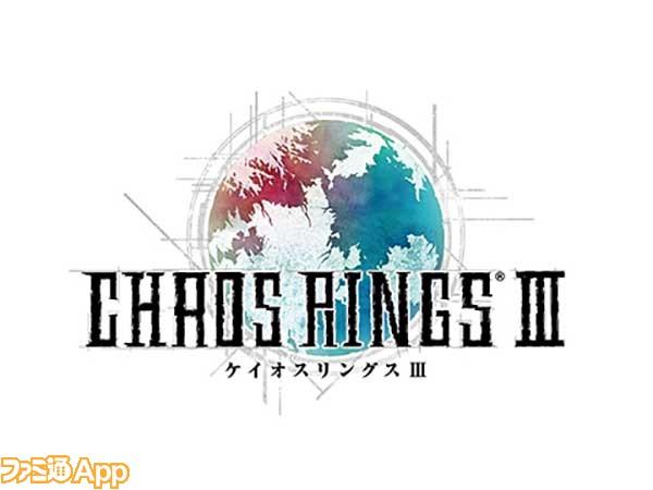 CR3_logo_RGB_0716