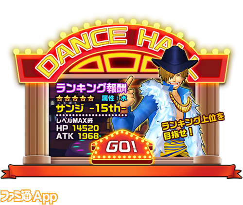 Dancehall_0005