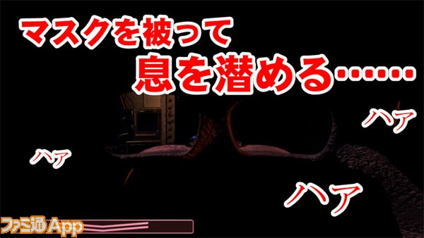 Freddy-12