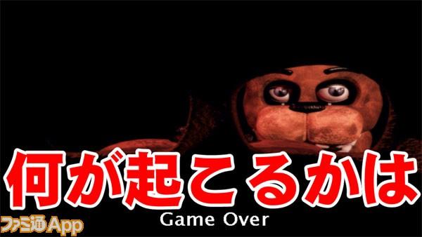 Freddy-15