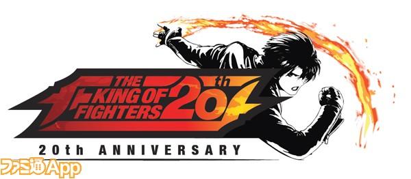 KOF20th-logo
