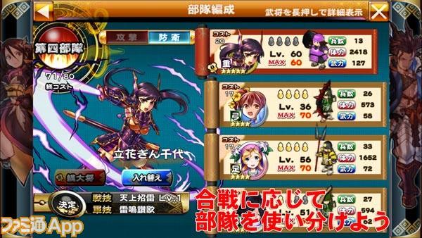 SS_02_kai
