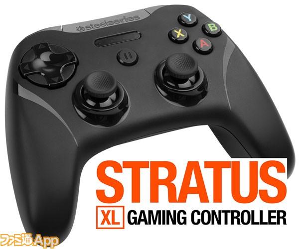 Stratus-XL-9