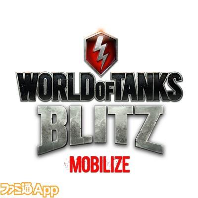 WoT_Blitz_Logo_PNG_Eng