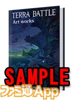 artbook_sample