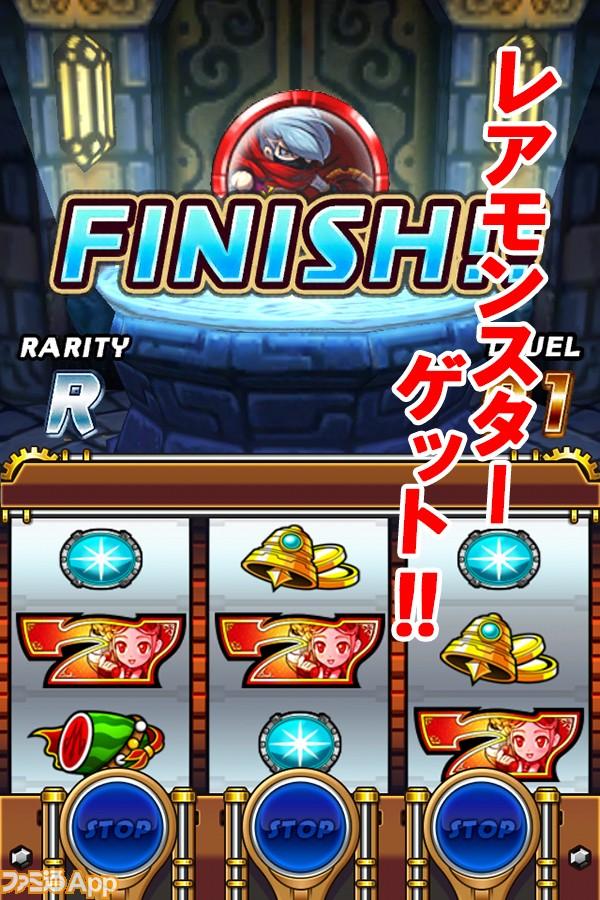 bonus02