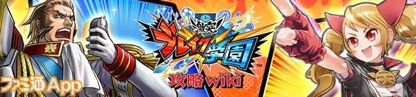 break_wiki
