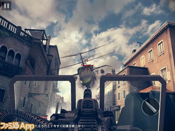 gameloft-02