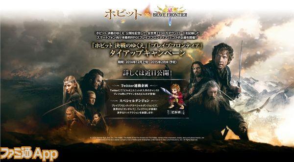 hobbit_site