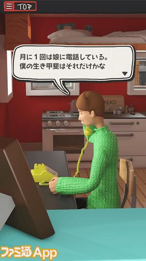 image5_2
