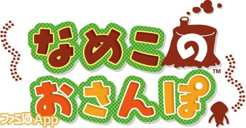 img_logo_jp