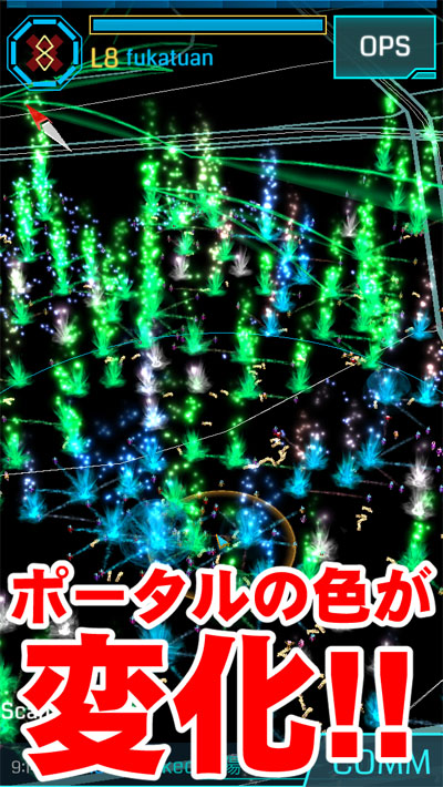 ingress-04