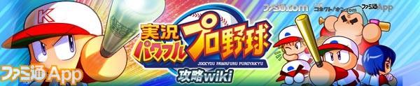 pawa_wiki