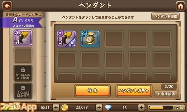 richi-05