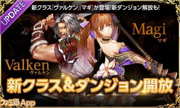 update1_banner