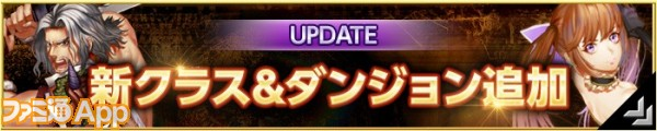 update1_banner_700_140