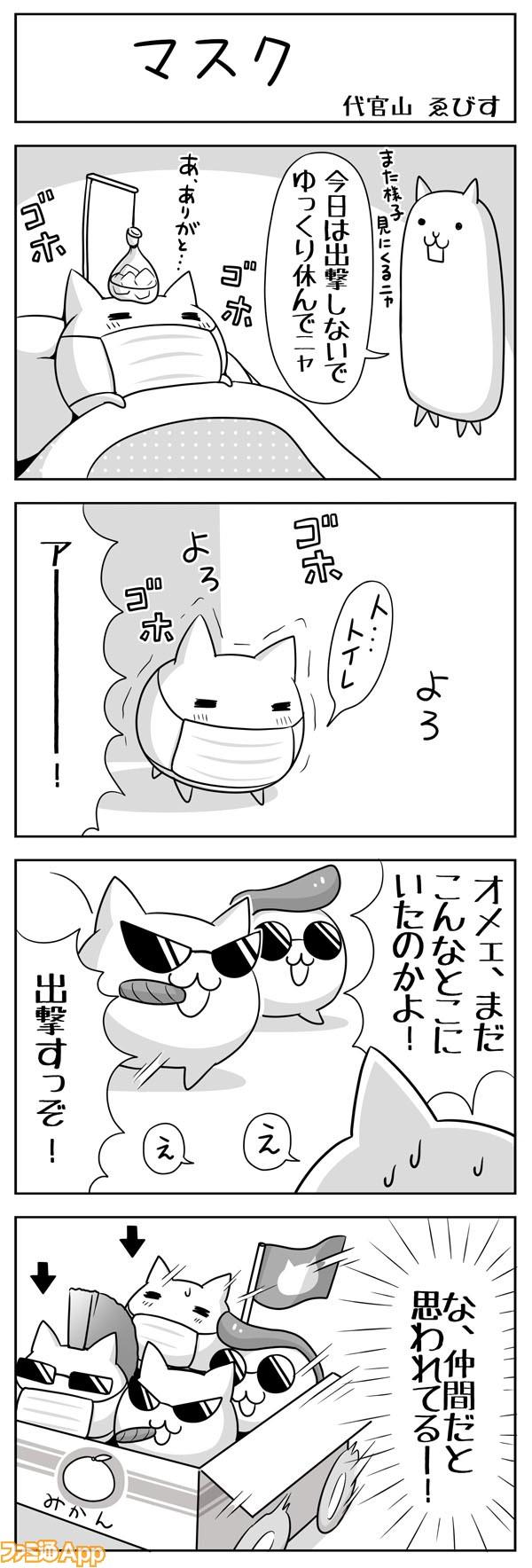01daik_073