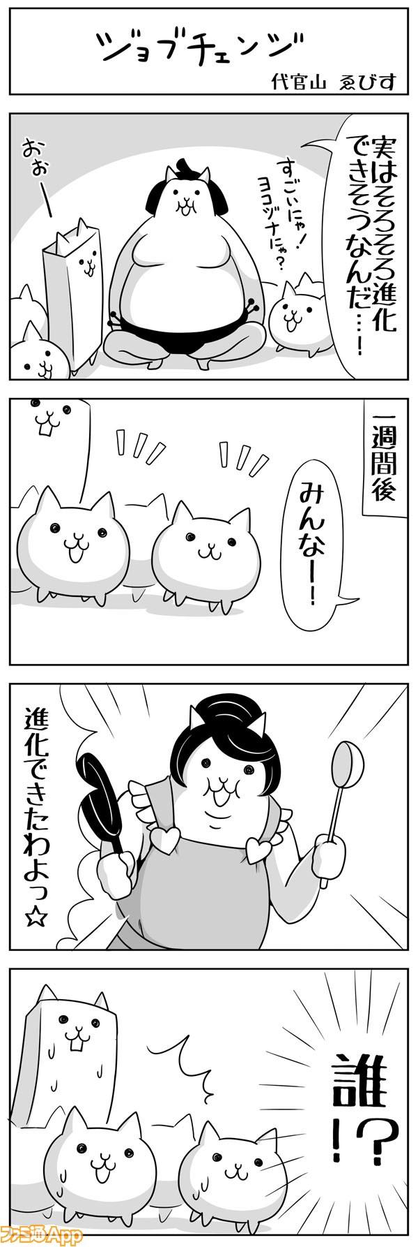 01daik_074