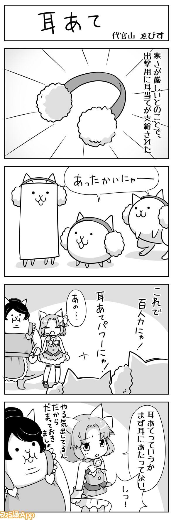 01daik_075