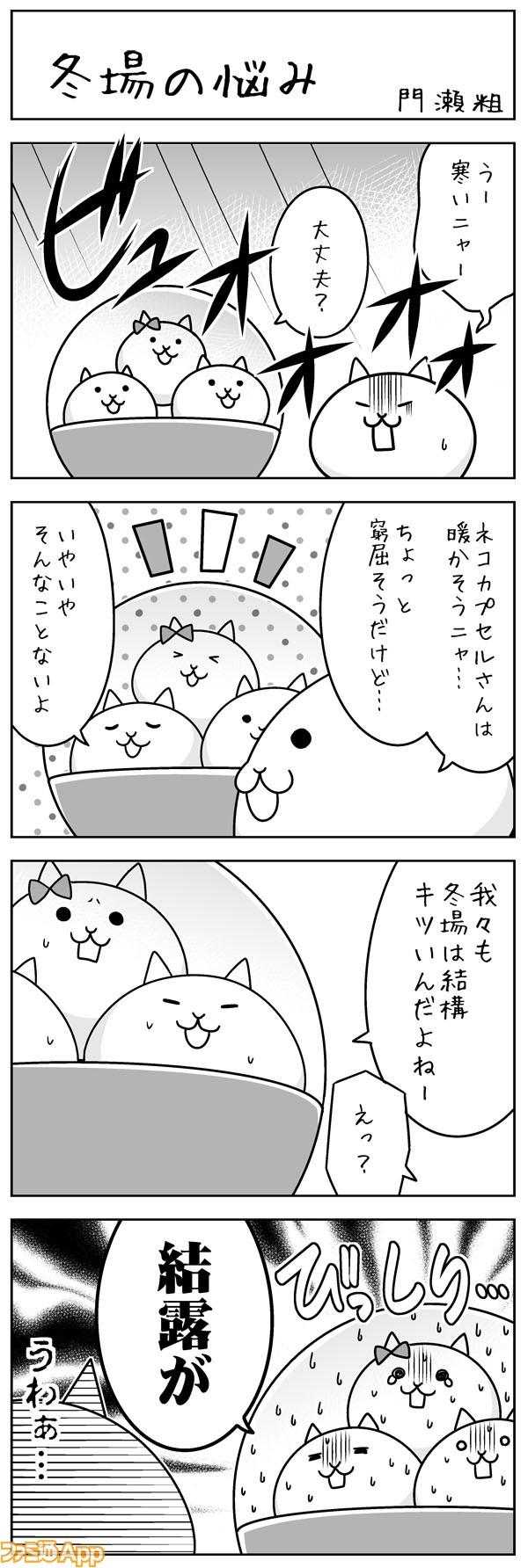 02kado_074