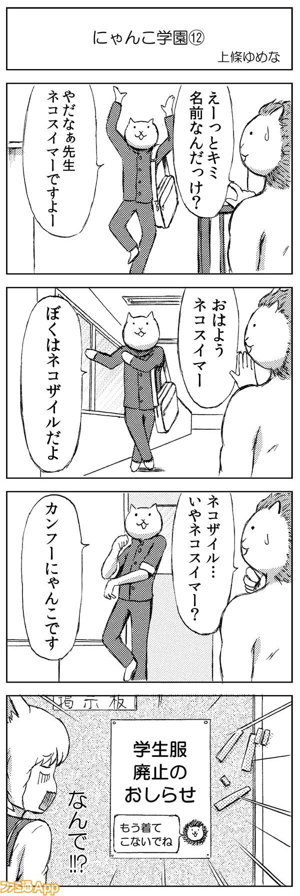 03kami_072