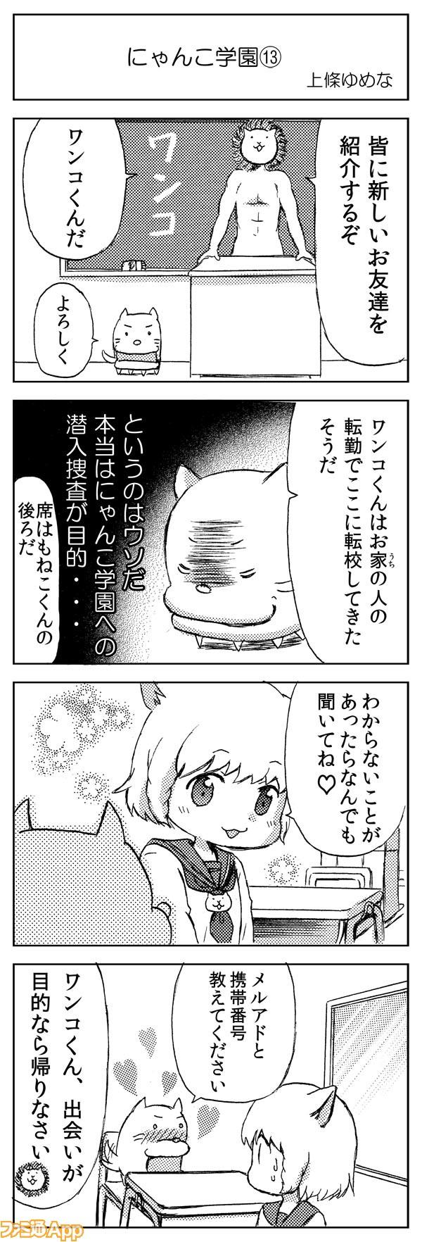 03kami_073