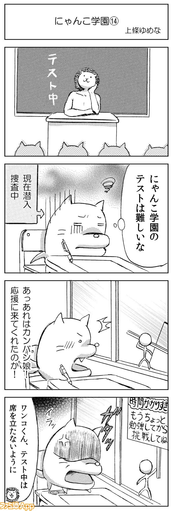 03kami_074
