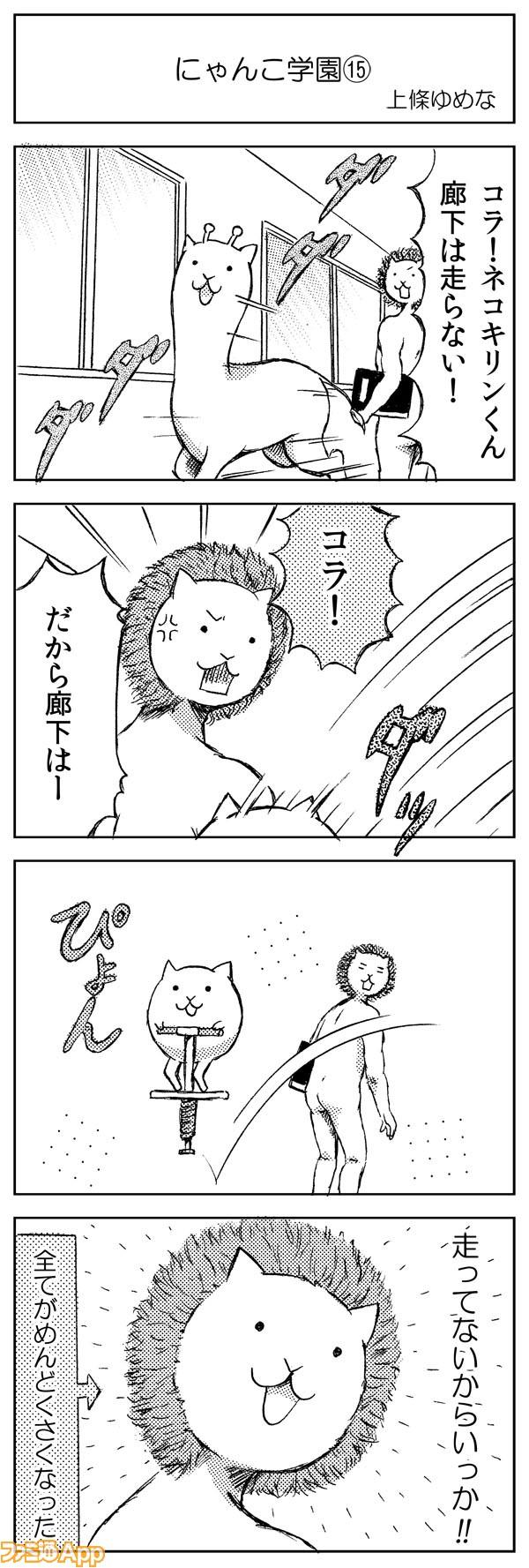 03kami_075