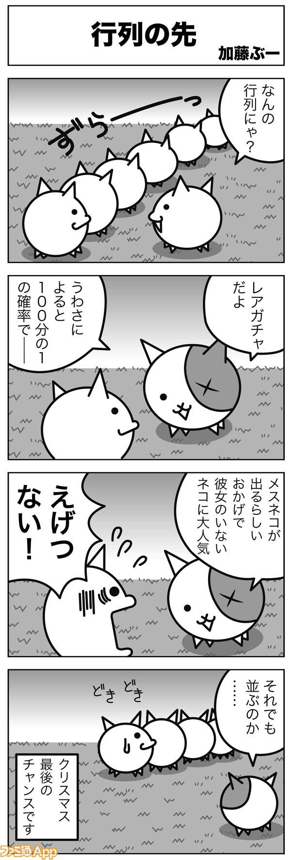 04kato-072