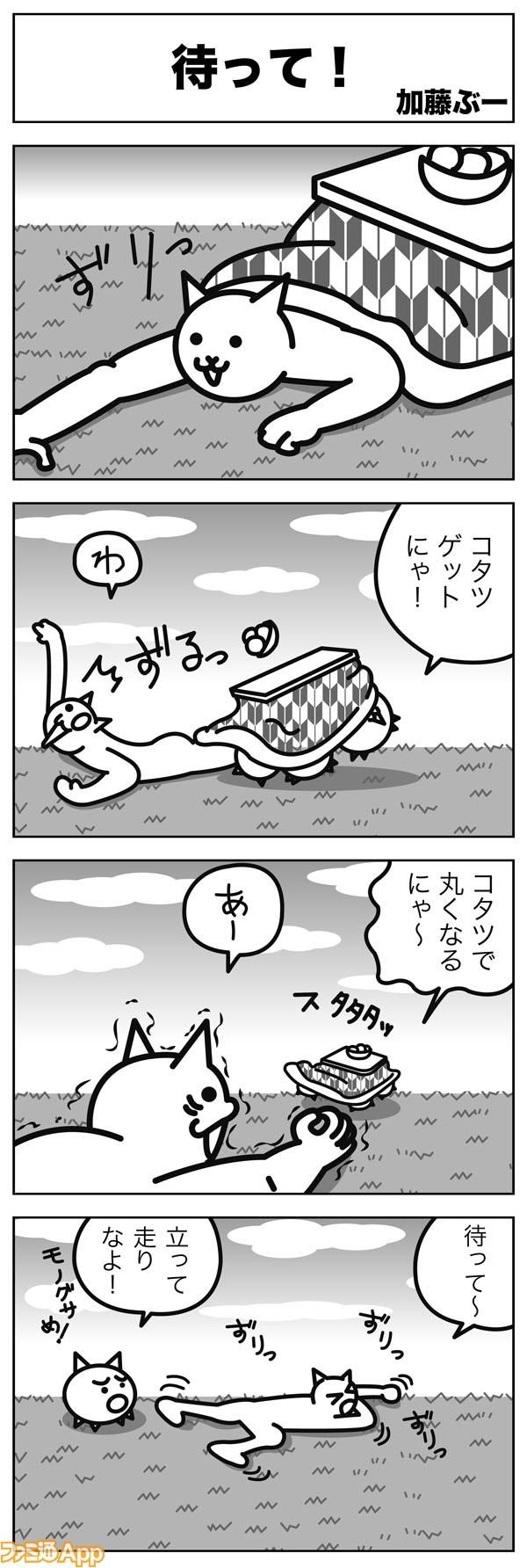04kato-073