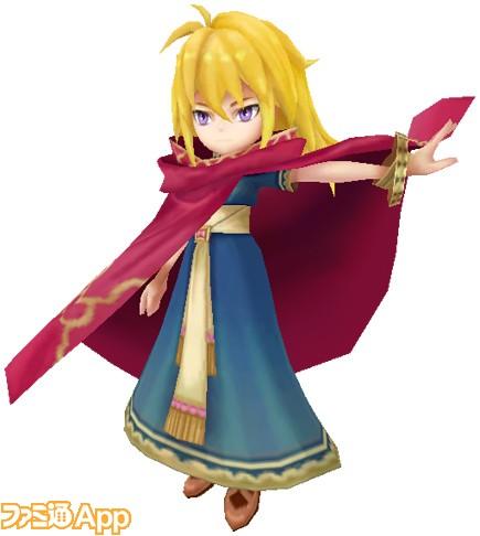 紅蓮の魔導師