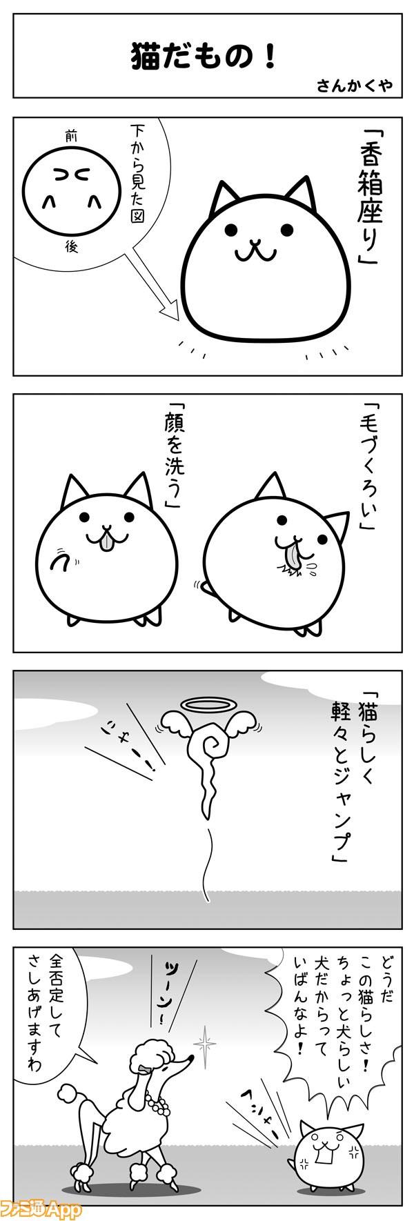 07sank_073
