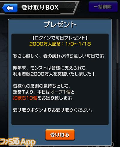 2015-01-09 12.51.11