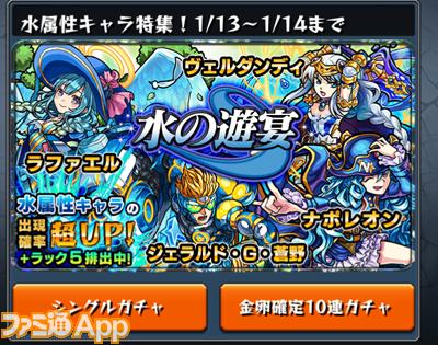 2015-01-13 16.52.34