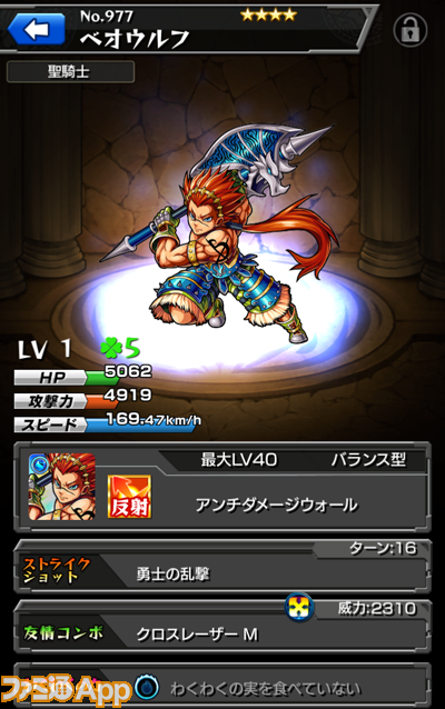2015-01-14 13.56.54