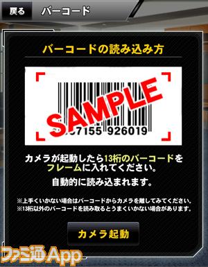 2015-01-14 15.54.29