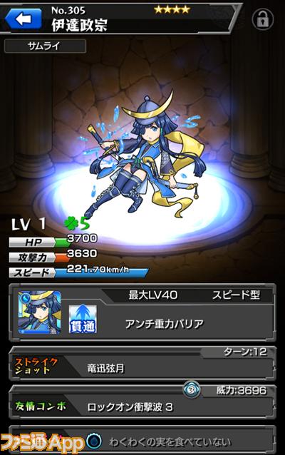 2015-01-20 12.58.18