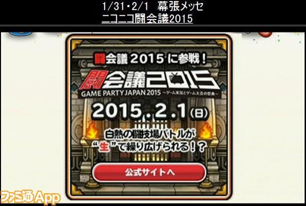 2015-01-21_232712