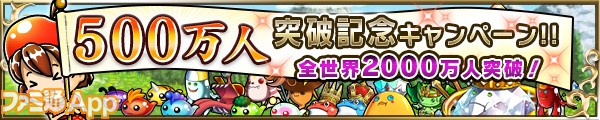 500campaign_banner